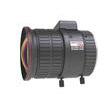 自动光圈手动变焦八百万像素红外镜头2.jpg