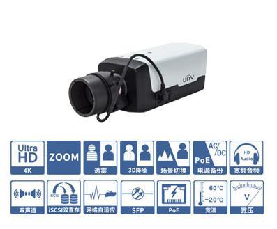 4K超高清枪式网络摄像机.jpg