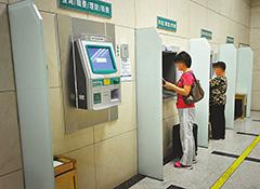 自助银行ATM机安全防护管理系统解决方案